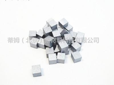 销售高纯钒粒钒棒钒丝树枝钒钒片V9999