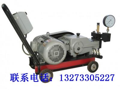 試壓泵新的選型報價鴻源廠家