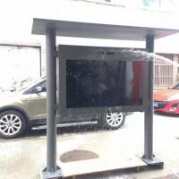 ZSTC65寸全戶外風冷液晶廣告機