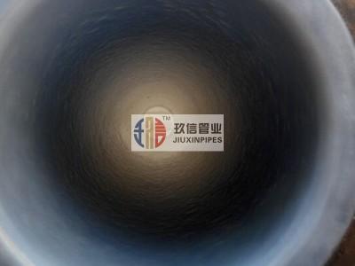新疆哪里有襯塑復合管道品質有保障