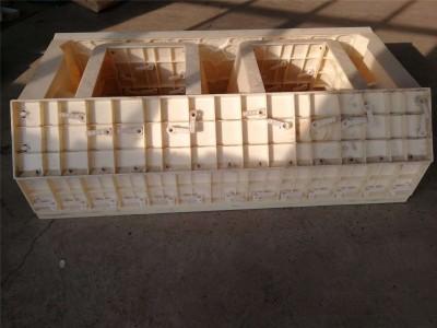 水泥階梯護岸塑料模具-精達供應