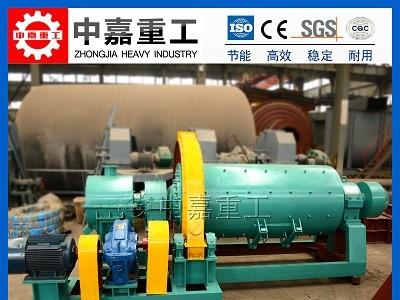 濕式粉煤灰磨機|大量供應粉煤灰球磨機廠家-中嘉重工