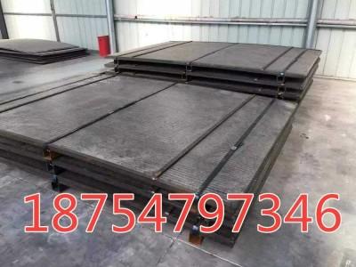 6+6双层堆焊耐磨板 碳化铬钢板 复合耐磨衬板