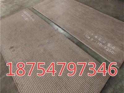明弧堆焊钢板 双层复合钢板 耐磨衬板