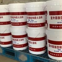 室外厚型钢结构防火涂料 自主研发生产销售