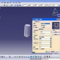 上海 紹興 無錫 正版catia軟件代理商