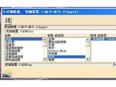 上海 绍兴 南通 正版catia软件代理商