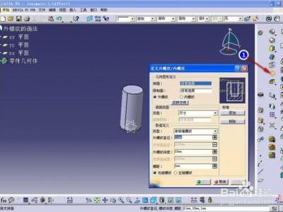 CATIA软件代理商 行业领先