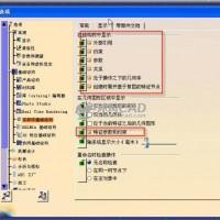上海 无锡 南通catia软件代理商口碑厂家