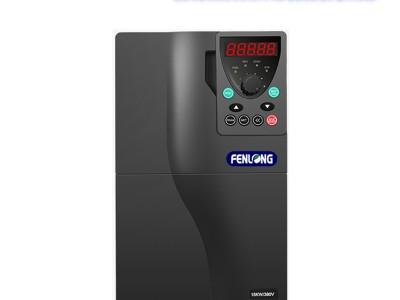 FENLONG芬隆變頻器FL500矢量型-廠家直銷