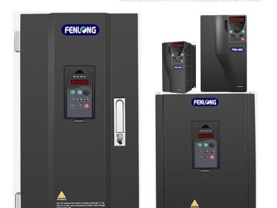 芬隆變頻器FL500矢量型系列產品-卓越品質