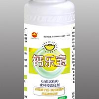 优质菌种,调水诱食 乳酸可乐