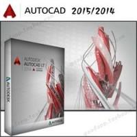 鎮江autocad軟件代理商專業快速