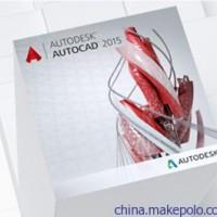 南京autocad代理销售
