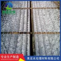 桐鄉生物培菌耐腐蝕組合填料安裝信譽保證