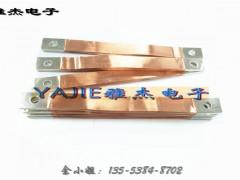 铜带软连接安装的技巧有哪些呢