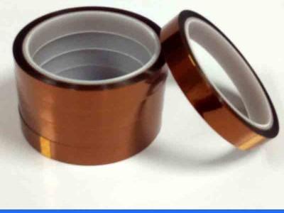 喷漆用茶色茶色高温胶带 浪淘沙供应 厂家直营