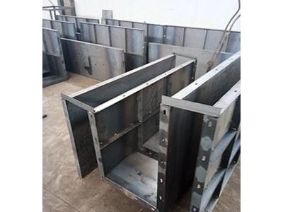 混凝土U型槽钢模板-预制U型槽钢模板