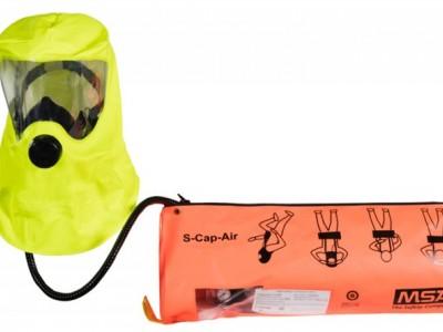 有限空间设备逃生呼吸器维护使用方法