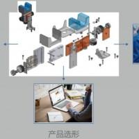 浩辰3D 國產CAD編程軟件