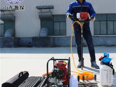 手持式轻便型勘察取样钻机 BXZ-1型单人背包岩石取芯钻机