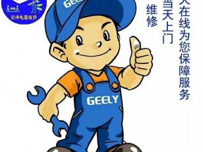 广州格力空调维修服务网点、技术过硬服务满意