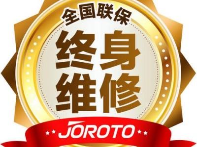 上海格力空调售后服务——诚信保障维修电话