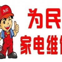 深圳美的空调售后服务电话 精准技术品质保障格维修