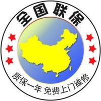 深圳美的空調維修服務電話、強化管理監督服務
