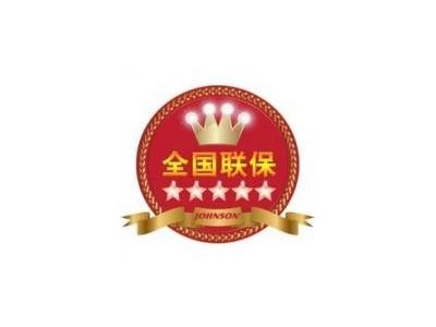 上海格力空调维修服务网点、满足客户刚需服务