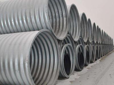 波纹涵管分段式波纹管涵型号全 整装钢波纹管涵