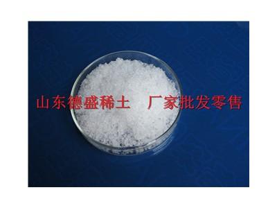 白色结晶氯化镱,厂家统一价格出售氯化镱