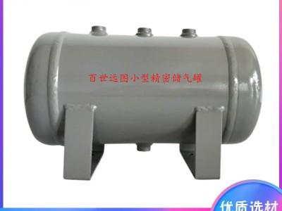 全自动埋弧焊焊缝自动化配套气泵储气筒型号齐全