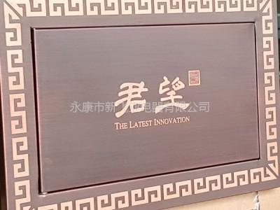 萬科房產置業杭州君望住宅小區別墅信報箱