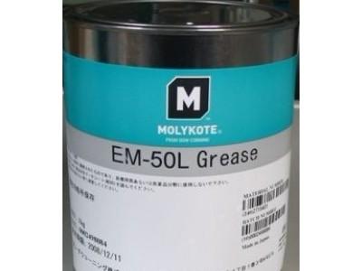 全国长期大量求购回收磨沥可EM-50L EM-30L润滑脂