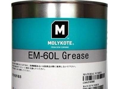 全国长期大量求购回收磨沥可EM-60L EM-30L润滑脂