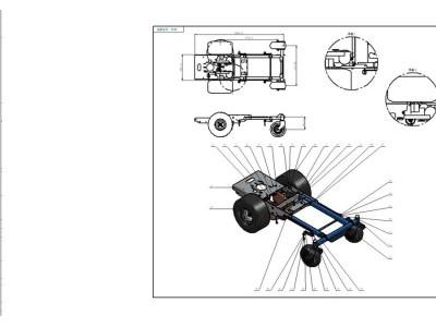 銷售浩辰3D 國產3D機械制圖CAD軟件