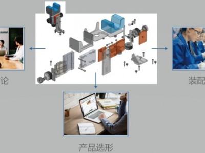 銷售浩辰3D 國產3D軟件