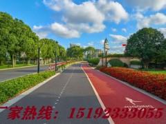 华通彩色路面喷涂剂推动公路道路美化发展