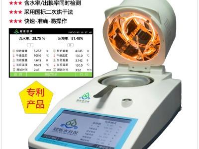 粮食水分测量仪哪个品牌好 玉米水分仪功能