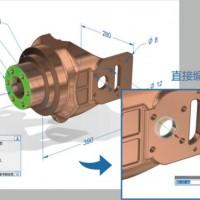 青浦国产工业CAD软件