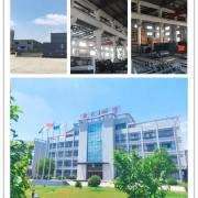 安徽赛工环境装备有限公司