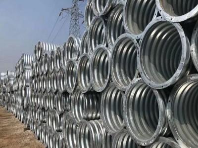 整装金属波纹管涵厂家直销 直径6米钢波纹管