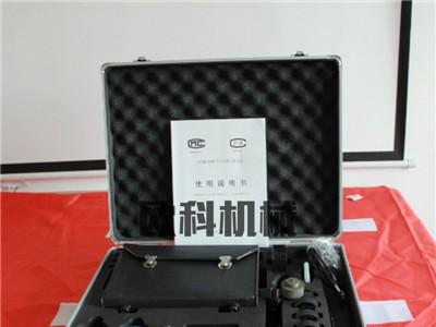 粉尘采样器CCZ20矿用粉尘采样器防爆粉尘采样器