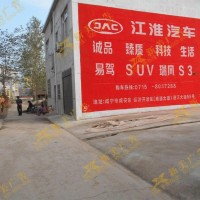 河南墙体广告制作-郑州喷绘广告