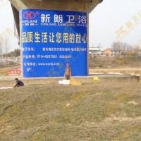 郑州墙体广告公司-湖南墙体广告价格