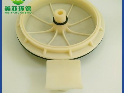 館陶水處理曝氣盤款式新穎