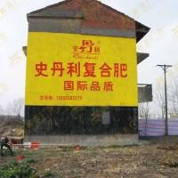 固原市墙体广告-石嘴山墙体广告价格