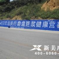 银川墙体广告价格-中卫市墙体广告