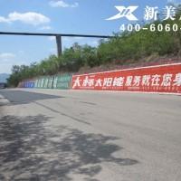 银川刷墙广告-吴忠市墙体广告公司